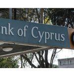 Открытие личного счёта на Кипре в Bank of Cyprus