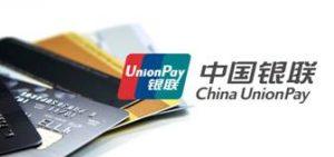 china-pay