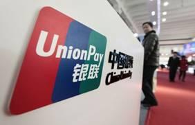Анонимная карта предоплаты China Union Pay