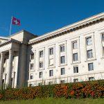 Швейцарский Федеральный суд разрешил передачу данных о вкладчиках UBS налоговикам Нидерландов