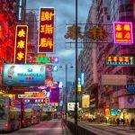 Открыть банковский счет в Гонконге будет гораздо проще