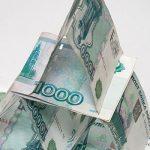 Вам не нужен иностранный счет прямо сейчас? Российские банки строят пирамиды и имеют отрицательный капитал