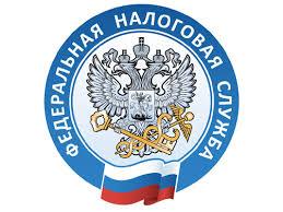 ФНС России будет искать