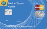 Кредитная карта Classic MasterCard