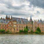 Голландские холдинговые кооперативы потеряют освобождение от налога на дивиденды у источника