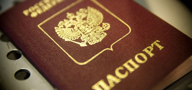 second-passport