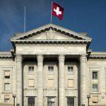 Швейцария дала зеленый свет для групповых запросов: голландские клиенты UBS рассекречены