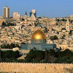 Проект бюджета Израиля 2017-2018: налоговые льготы для иммигрантов и проверка резидентства для компаний