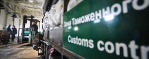 russian-customs