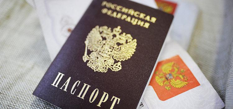 получить второе гражданство
