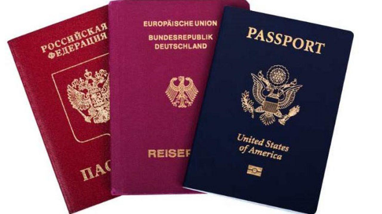 Мотив для получения гражданства