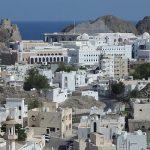 Как зарезервировать название компании в Омане?