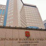 Свежий список офшоров от ФНС России: непрозрачных юрисдикций стало меньше
