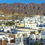 Регистрация компании LLC в Омане