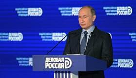 Новая политика Путина