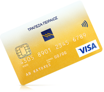 AB Plus MasterCard Debit