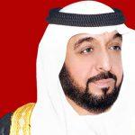 Президент ОАЭ создал Федеральную Налоговую Службу