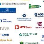 Иностранный банковский счет срочно! Банковский сектор России работает в убыток и 4 банка понесли потери
