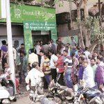 В Индии вне закона оказалось 80% всей наличности: беспорядки и драки на пути к банкомату