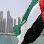 ОАЭ будет раскрывать налоговую информацию граждан США согласно FATCA