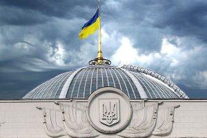 ukr-parlament