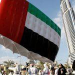 Плюсы открытия компании в Дубае. Какие типы компаний можно открыть в Дубае?