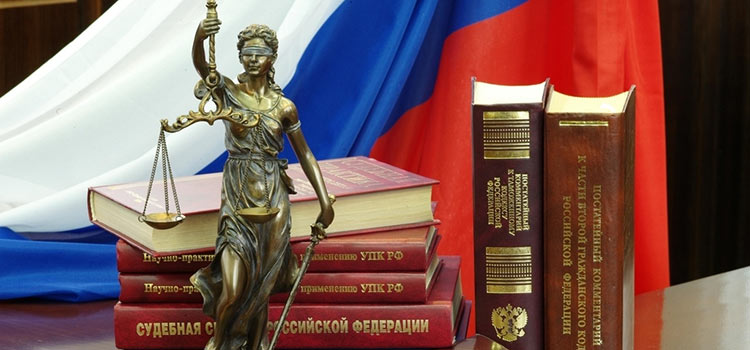 ru-court