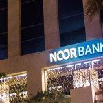 Открытие личного банковского счета в Noor Bank в ОАЭ