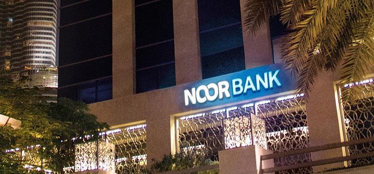 Основные сведения о банке Noor Bank