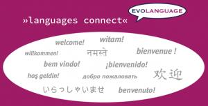 Изучение немецкого языка для обучения