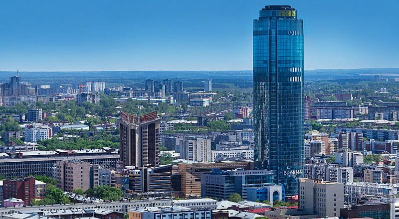 Бизнес из Екатеринбурга
