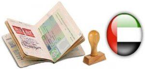 Рабочая виза в Дубай