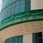 Открытие банковского счета в ОАЭ – это всегда развитие и инновации