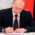 Путин защитит адвокатов: президент внёс законопроект об обысках у адвокатов