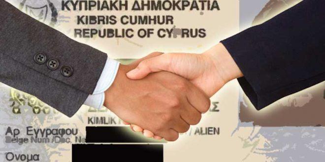 """Скандал вокруг """"кипрской схемы"""""""