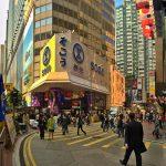 Зарегистрировать компанию в Гонконге онлайн из Краснодара