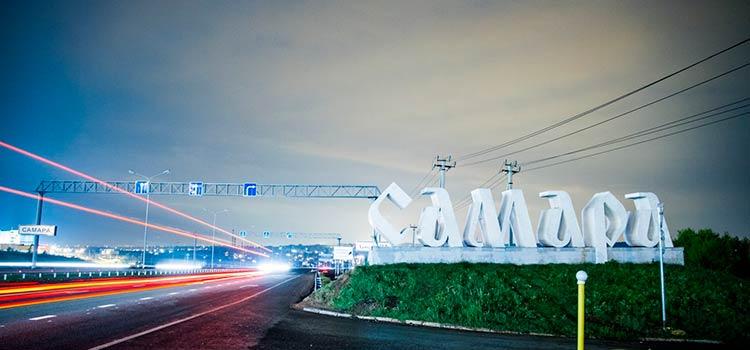 Бизнес из Самары