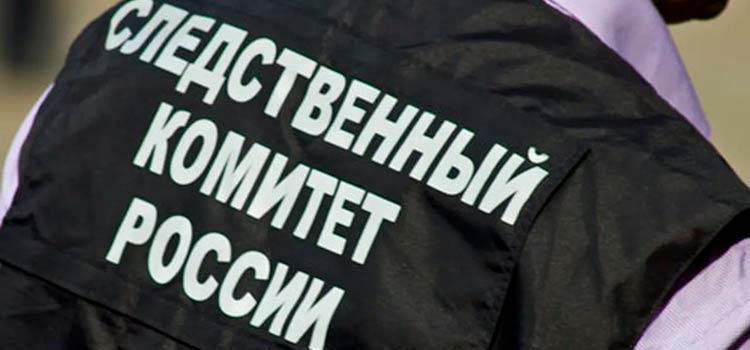 Защита активов: Следственный комитет предлагает ввести полноценную форму конфискации имущества