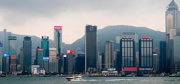 Зарегистрировать компанию в Гонконге онлайн из Тюмени