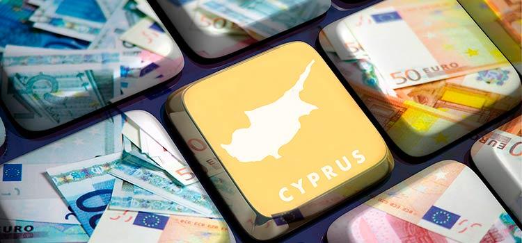 Изменение налоговых правил на Кипре относительно проведения транзакций