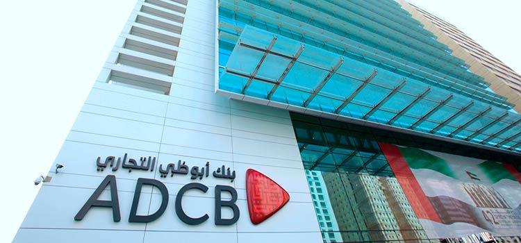 Открытие корпоративного банковского счета в ОАЭ в банке ADCB
