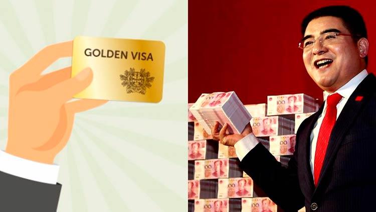 """оформление """"золотых виз"""""""