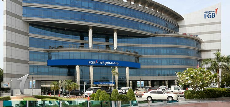 Корпоративный счет в банке First Gulf Bank