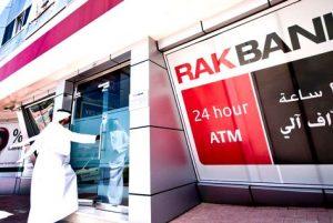 Филиалы банка RAKBANK