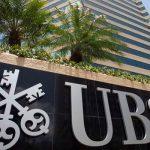 Сингапурский суверенный фонд снижает свой объем участия в UBS AG