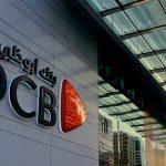 Личный счет в ОАЭ в банке ADCB