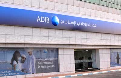 личный сберегательный счет в ОАЭ