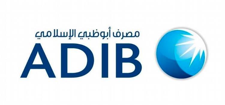 Личный банковский счет в ОАЭ в банке Abu Dhabi Islamic Bank – от 500  USD