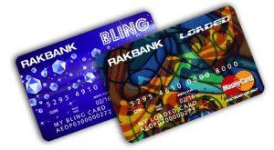 Дебетовая карта в ОАЭ в банке RAKBANK