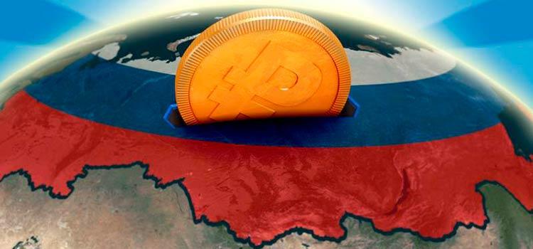 Инвестиции в Россию и Москву